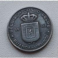 Руанда-Урунди 5 франков, 1958 7-8-22