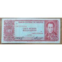 100 песо 1962 года - Боливия