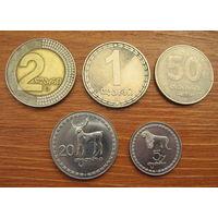 Грузия. Набор монет