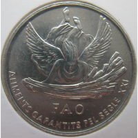 Андорра 1 сентим 1999 г. ФАО. В холдере