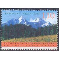 Казахстан горы