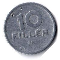 Венгрия. 10 филлеров. 1962 г. Единственное предложение данного года на АУ