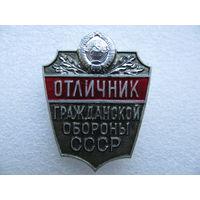 Знак. Отличник гражданской обороны СССР