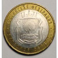 10 рублей 2007 г. Липецкая область. ММД.