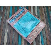 Каталог старых банкнот Мира Краузе (9 выпуск) в хорошем состоянии