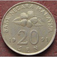 3989:  20 сен 1991 Малайзия
