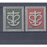 [884] Швейцария 1945. Символ:вера,надежда, любовь.