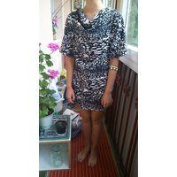 Платье 46 48
