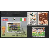 Спорт Футбол Корея 1988 год (М)