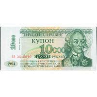 Приднестровье 10000 руб 1998 UNC