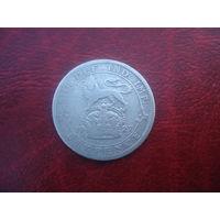 6 пенсов 1927 года Британия Георг V (серебро)