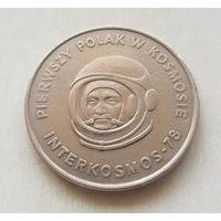 20 злотых 1978 Польша  Первый польский космонавт