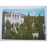 1977 г. Крым Алушта Дом отдыха Укоопсоюза ДМПК