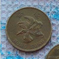 Гонконг 50 центов 1995 года