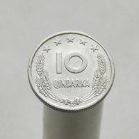 Албания 10 киндарка 1969 25 лет Освобождения