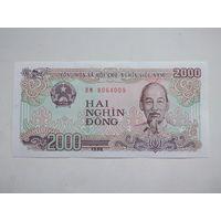Вьетнам 2000 донгов 1988 UNC
