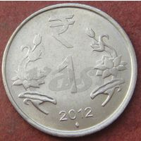 6160:  1 рупия 2012 Индия