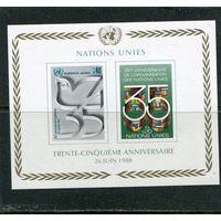Швейцария. ООН Женева. 35 лет ООН, блок