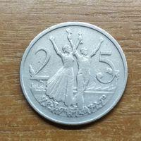 Эфиопия 25 сантимов 1977 _РАСПРОДАЖА КОЛЛЕКЦИИ