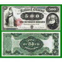 [КОПИЯ] США 500 долларов 1880 г.