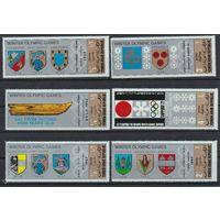 Йемен\990\ 1968 Mi 826-831  **ГЕРБЫ ОЛИМПИАДА