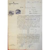 Документ Польша 1936 год Пинск