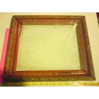 Рамка для фотографий старая с стеклом