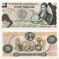 Колумбия. 20 песо оро (образца 1983 года, P409d, UNC)