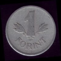 1 Форинт 1950 год Венгрия