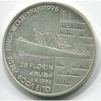 АРУБА - 25 ФЛОРИНОВ 1994 !!!