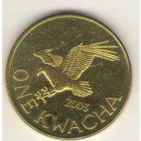 1 квача 2003 г.