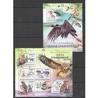 2012 Мозамбик Фауна Птицы MNH
