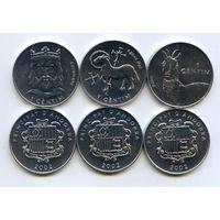 Андорра НАБОР 2002 3 монеты UNC