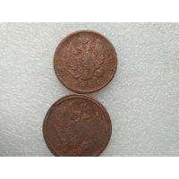 2 копейки    1811 2 шт.
