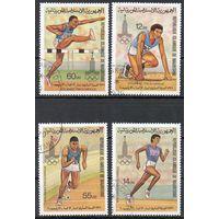 Спорт Мавритания 1979 год серия из 4-х марок