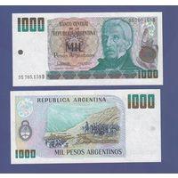 Банкнота Аргентина 1000 песо аргентино не датирована (1984) UNC ПРЕСС переход через Анды