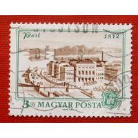 Венгрия. ( 1 марка ).