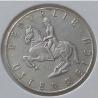 Австрия 5 шиллингов 1962 года