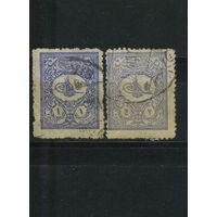 Турция Осман.Имп. 1901 #103-104