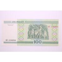 Беларусь, 100 рублей серия кА 1144544, UNC