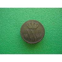 Нидерланды 1 цент. 1828 год.