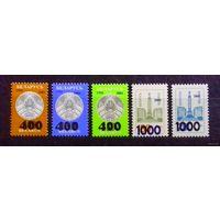 Надпечатка новых номиналов на марках третьего и четвертого стандартных выпусков, Беларусь, 2001 год, 5 марок **