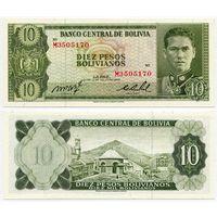 Боливия. 10 песо (образца 1962 года, P154, UNC)