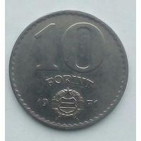10 форинтов Венгрия. 1971