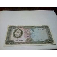 Ливия 5 динар 1972 г. 1- выпуск. Нечастая