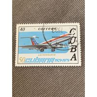 Куба 1979. 50 летие кубинской гражданской авиации. Марка из серии