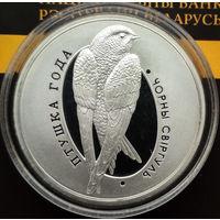 Чёрный стриж. Птица года, 10 рублей 2012