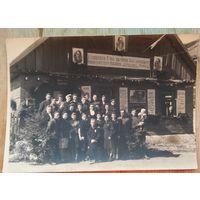Первосмайский снимок работников связи. Фото конца 1940-х. 7х10 см.