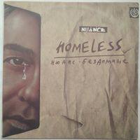 LP Группа Нюанс - Бездомный (1992) New Wave