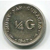 КЮРАСАО - 1/4 ГУЛЬДЕНА 1947